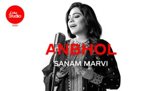 Coke Studio 2020 | Anbhol | Sanam Marvi