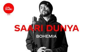 Coke Studio 2020   Saari Dunya   BOHEMIA
