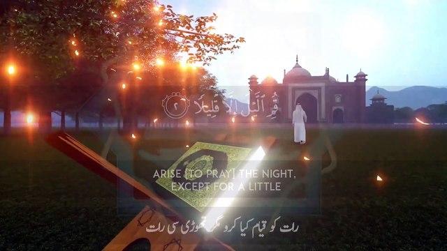 Abdul Rahman Mossad Beautiful Quran Recitation Surah Muazammil