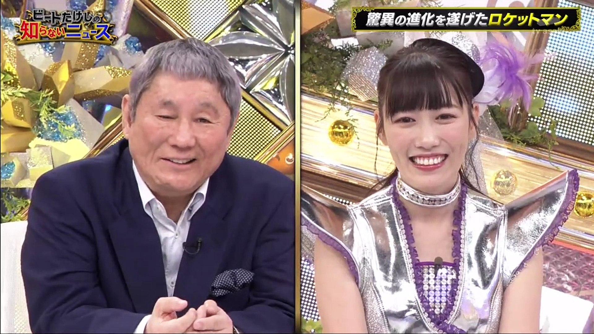 動画 9tsu バラエティ