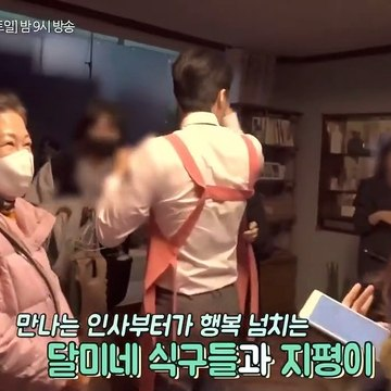 Start-Up Making Episode 13-14 Behind The Scenes [SUB INDO] CC