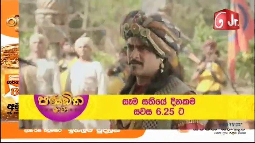Pandith Rama 28-12-2020 Thumbnail