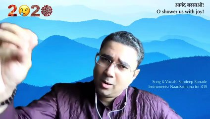 Anand Barsao by Sandeep Ranade