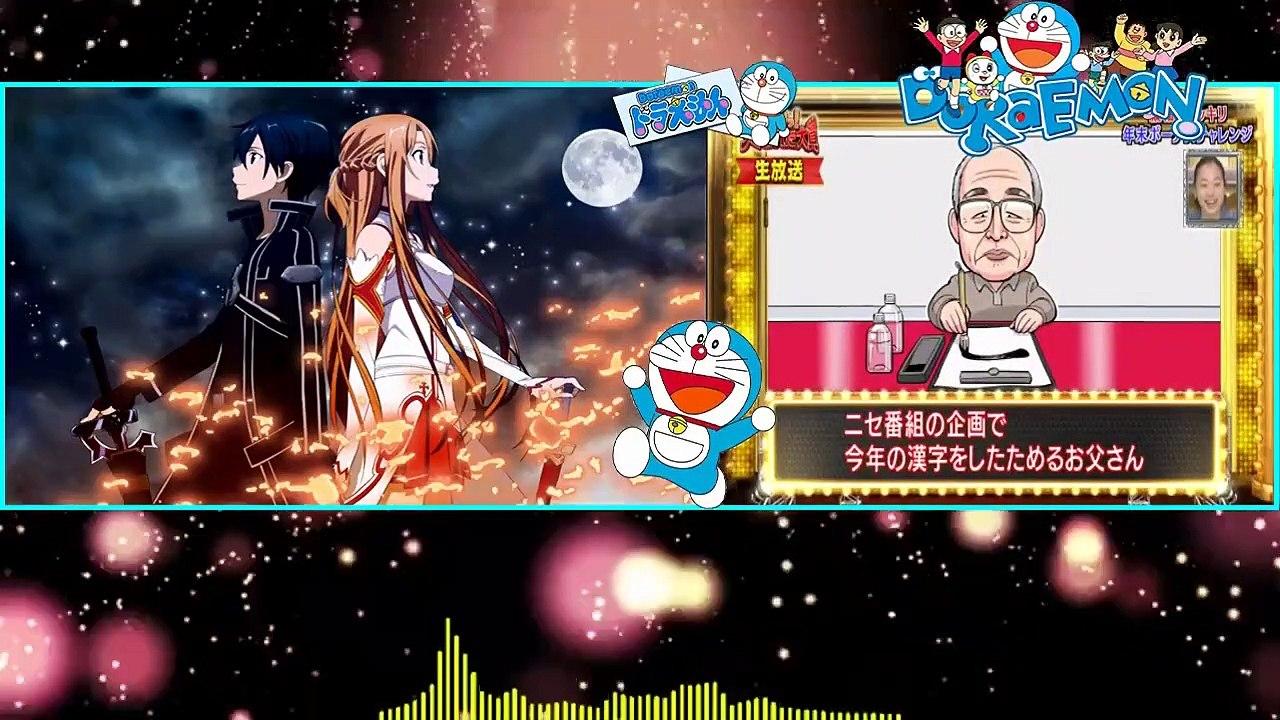 大賞 た 動画 2020 され ダマ