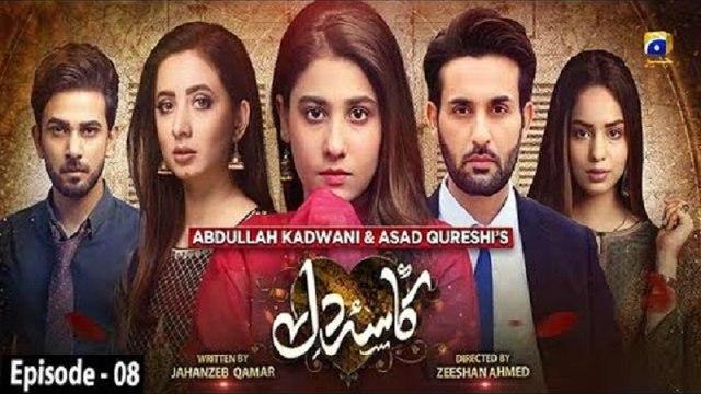 Kasa-e-Dil - Episode 08