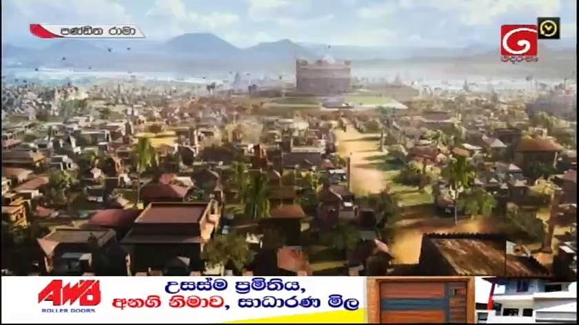 Pandith Rama 30-12-2020 Thumbnail