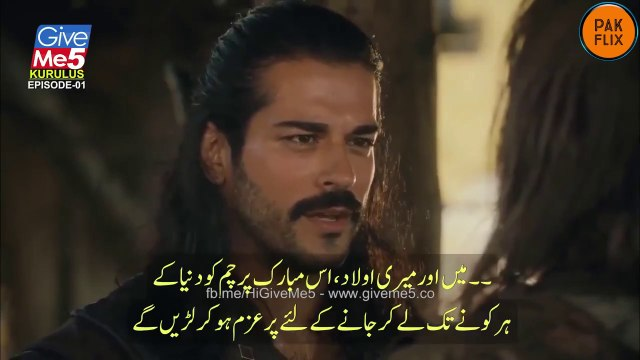 Kurulus Osman Season 1 - Episode 1 with Urdu Subtitles PART 1