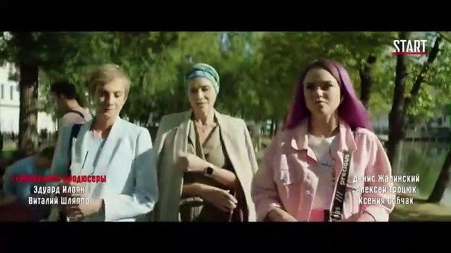 257 причин чтобы жить - 2 сезон / 11 серия