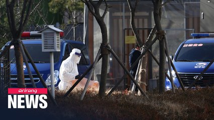 COVID-19 outbreak at prison in Seoul leads to tougher measures at correctional facilities nationwide