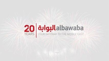 AlBawaba in 20 years