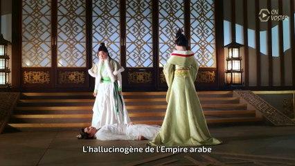 Good Bye My Princess - Épisode 54 (VOSTFR)