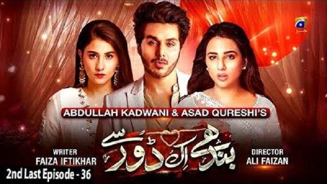 Bandhay Ek Dour Se Episode 36