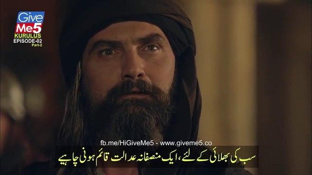 Kurulus Osman Season 1 - Episode 2 with Urdu Subtitles PART 2
