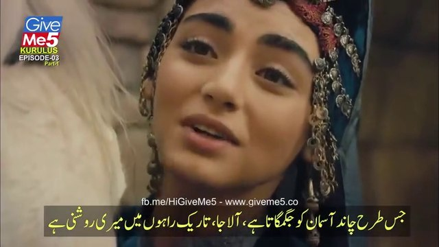 Kurulus Osman Season 1 - Episode 3 with Urdu Subtitles PART 1