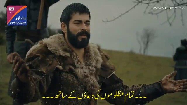Kurulus osman 40 bolum part 1 with urdu subtitles | kurulus osman episode 40 part 1 with urdu subtitles | Islamic History
