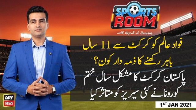 Sports Room | Najeeb-ul-Husnain | ARYNews | 1st JANUARY 2021
