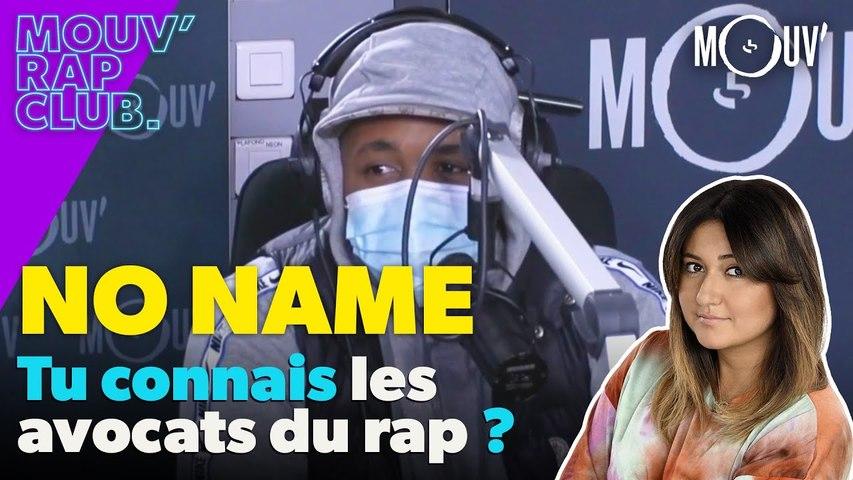 NO NAME, tu connais les avocats du rap ?