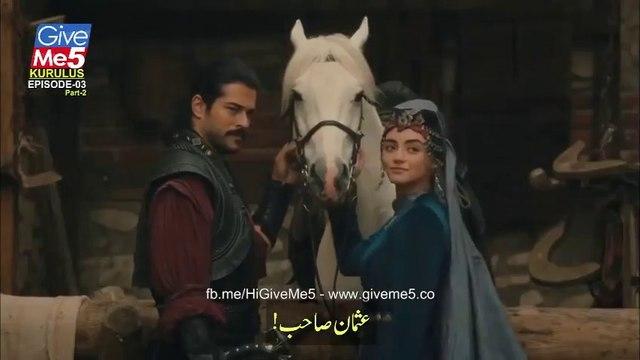 Kurulus Osman Season 1 - Episode 3 with Urdu Subtitles PART 2