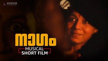 NAGAM Musical Short Film | Nakul Naijo | Jewel V Sukumaran | Soumya Biju