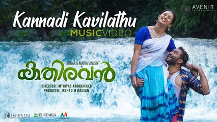 Kannadi Kavilathu From Kathiravan | Music Video | Sagar | Maria Vincent | Imthiyas Aboobacker