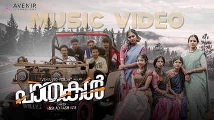 Paathakal Music Video | Anshad Aash Aziz  | Prakash Alex  | Lal Krishna