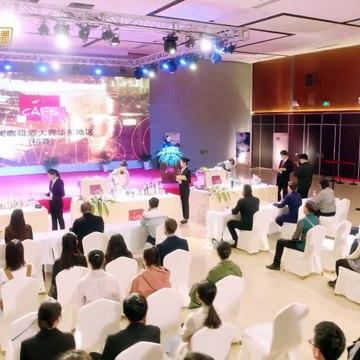 Meeting You 2020 E19-SUB INDO