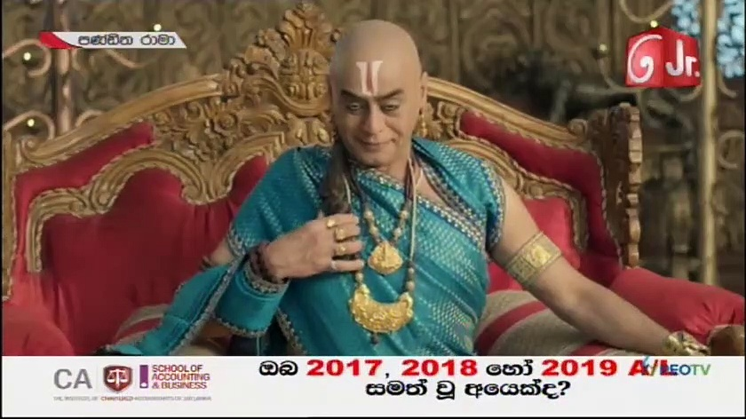 Pandith Rama 04-01-2021 Thumbnail