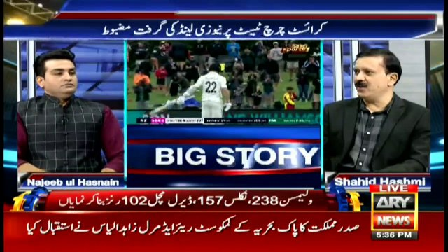 Sports Room | Najeeb-ul-Husnain | ARYNews | 5 January 2021