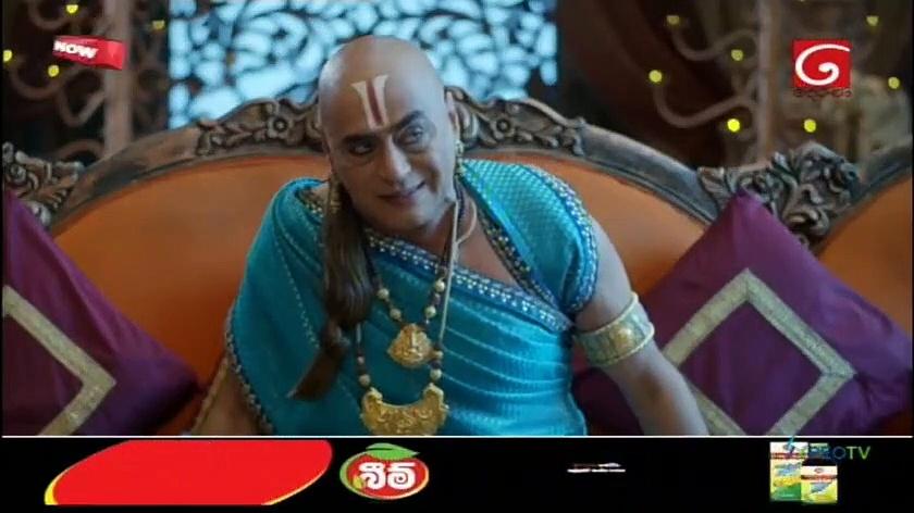 Pandith Rama 05-01-2021 Thumbnail
