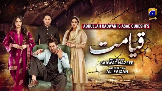 Qayamat - Episode 1 - 5th January 2021 - HAR PAL GEO