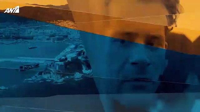 ΗΛΙΟΣ - ΕΠΕΙΣΟΔΙΟ 72
