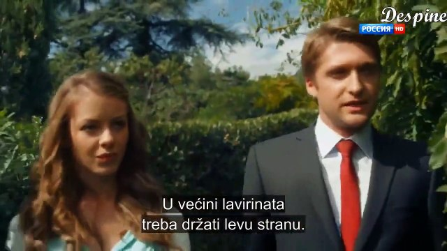 Vrati moju ljubav - 1. Ep