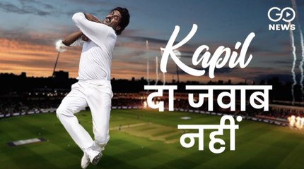 Happy Birthday Kapil Dev: India's World Cup Winning Captain Turns 62 Today