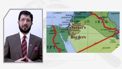 30 Possible Reasons for Pakistan Not to Recognize Israel as a State. | Sahibzada Sultan Ahmed Ali