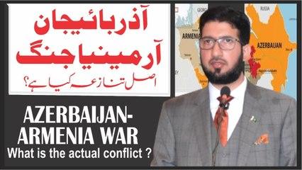 Azerbaijan Armenia Jang | Asal Tanazya kia hai? | Sahibzada Sultan Ahmed Ali | Alfaqr Tv