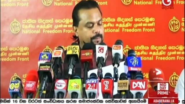 Ada Derana Lunch Time News 06-01-2021