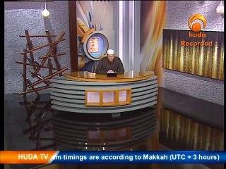 - Ask Huda Apr 7th 2013 Dr Muhammed Salah #HUDATV