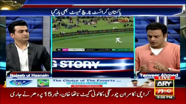 Sports Room | Najeeb-ul-Husnain | ARYNews | 6 January 2021