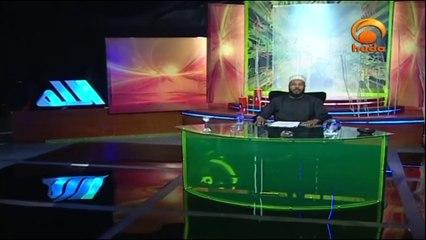 In the Names of Allah Episode 2 Dr Bilal Philips #HUDATV