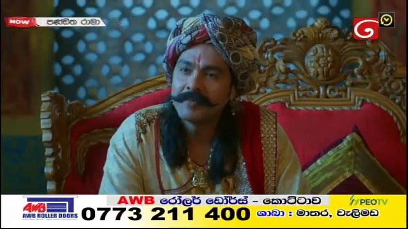 Pandith Rama 06-01-2021 Thumbnail