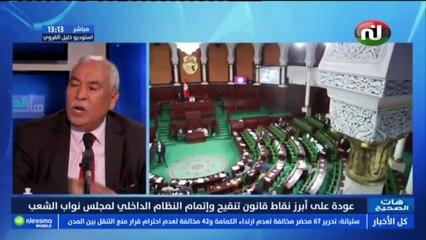 محمد أحمد الدلهومي و بلقاسم حسن ضيوف هات الصحيح ليوم الاربعاء 06 جانفي