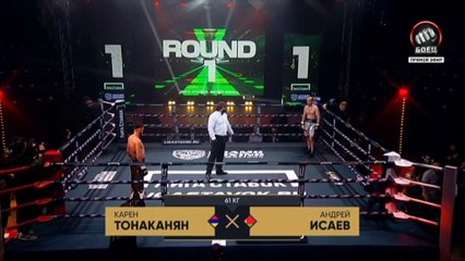 Karen Tonakanyan vs Andrei Isayeu (24-12-2020) Full Fight
