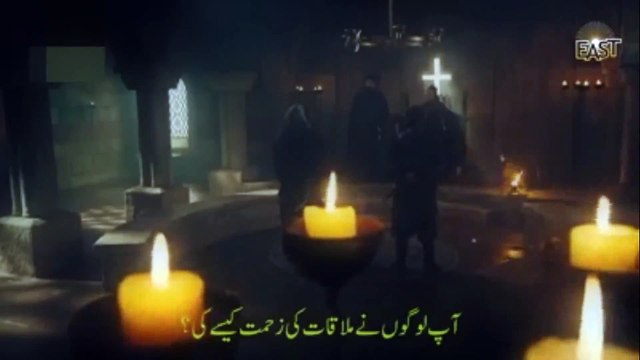 Kurulus Osman Season 1 - Episode 7 with Urdu Subtitles PART 1