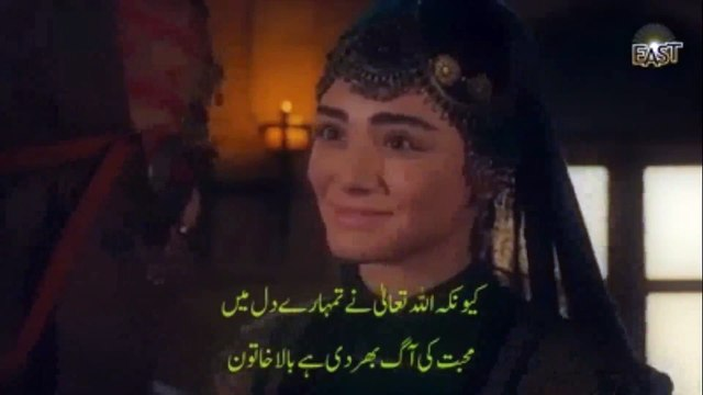Kurulus Osman Season 1 - Episode 7 with Urdu Subtitles PART 2