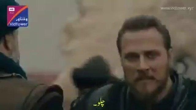 Kurulus osman 41 bolum part 1 urdu subtitles | kurulus osman season 2 episode 41 part 1 urdu subtitles | Islamic History