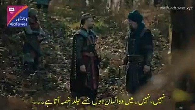 Kurulus osman 41 bolum part 2 urdu subtitles | kurulus osman season 2 episode 41 part 2 urdu subtitles | Islamic History