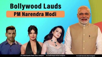 """""""Narendra Modi Gets Criticised""""  """"Demonetisation Gamble"""" & More  Kangana Ranaut  Priyanka Laud PM"""
