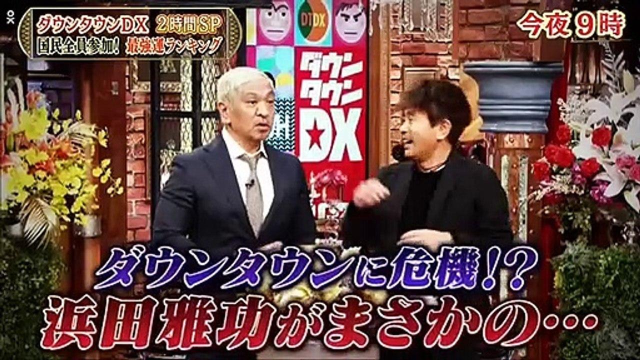 9tsu お笑い さんま 委員 の 向上 会