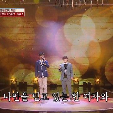 '오래전 그날'♪이 오길 바라며..응원의 노래 선물갑니다~ TV CHOSUN 210115 방송