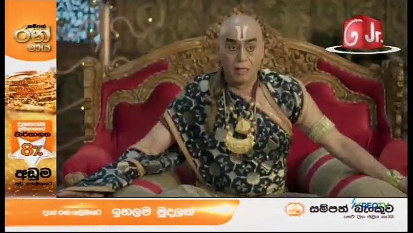 Pandith Rama 08-01-2021 Thumbnail